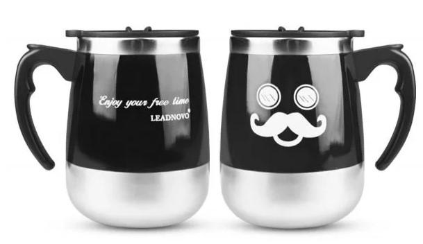 Self stirring mug; Skutchi Designs